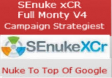 GIVE YOU SENUKE THE FULL MONTY V4 CAMPAIGN